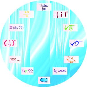 Math_clock_12_31_2012